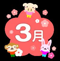 2018_4gatu_03b_r2_c10
