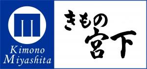 kimono-miyashita_logo
